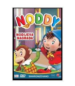 Nodi: Nodijeva nagrada