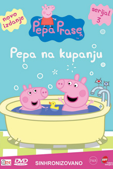 Pepa Prase: Pepa na kupanju